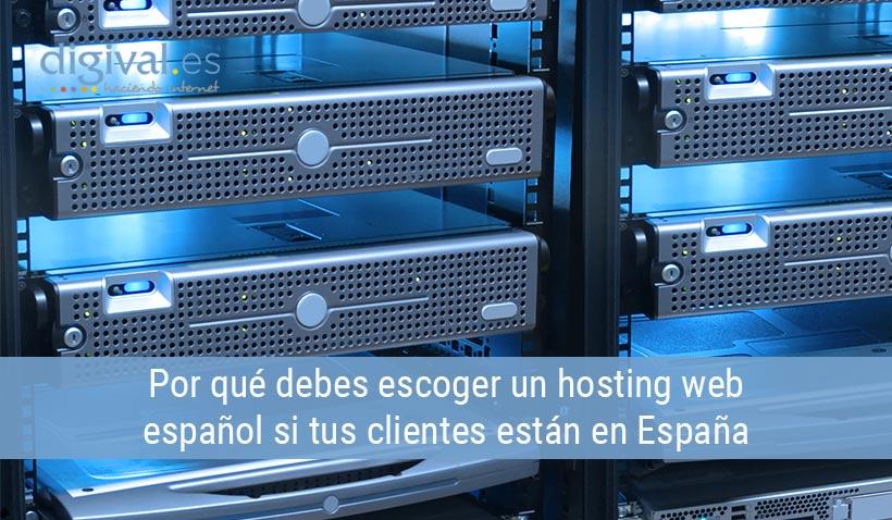 mejor hosting para una web en España