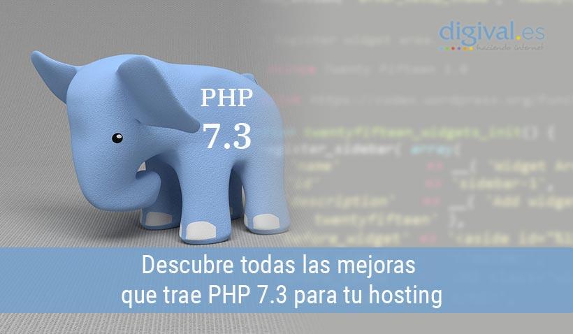 mejoras y ventajas php 7.3